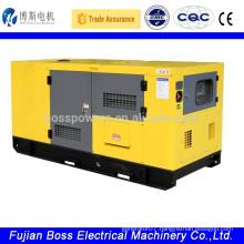 diesel generator efficiency with Yanmar engine 55KW 60Hz