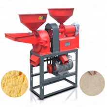 Máquina de molienda de polvo de chile molido de harina de arroz combinada DAWN AGRO