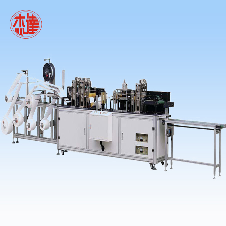 ultrasonic folding mask making machine