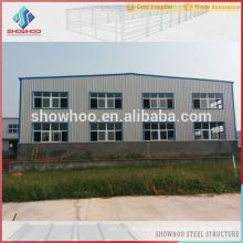Low-Cost-Licht Stahl vorgefertigte Konstruktion Stahl Struktur Büro Licht Stahl Gebäude