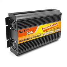 Portable 12V 50A Smart Lead Acid Battery Charger