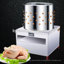 Máquina de eliminación de plumas de codorniz / pollo / paloma (fábrica de venta directa)