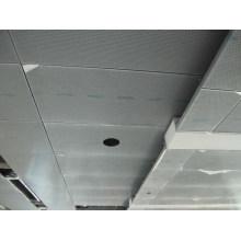 Квадратный потолок с алюминиевой панелью (GL-6601D)