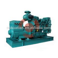 Generador Marino 200kw con CE e ISO Certificado