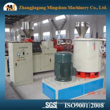 Plastic PVC Pipe Hot Mixer (SHR)