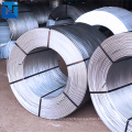 Quality CaSi/ Calcium Silicon Cored Wire China Factory