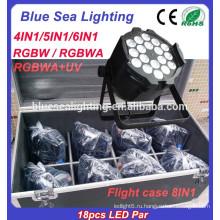 Светодиодный фонарь свет rgbw 10w закрытый крытый 18шт 4in1
