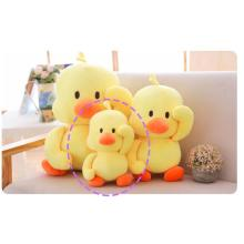 Net Red Small Yellow Duck a forma di peluche