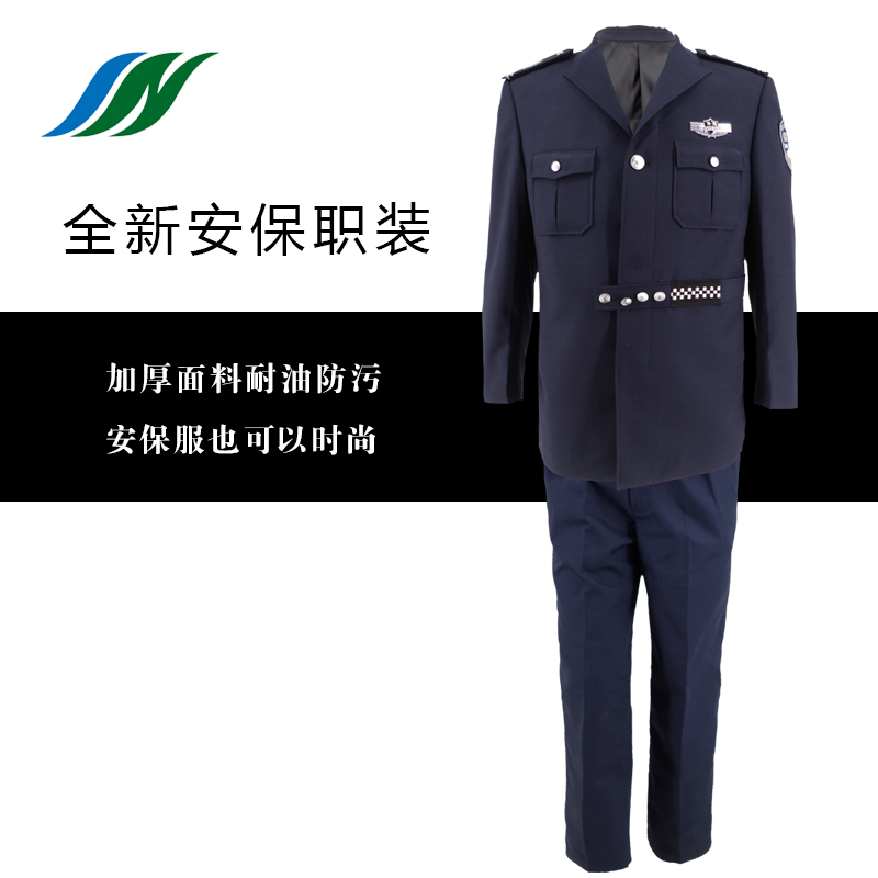 Good Autumn Policeman's Uniform