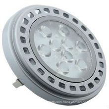 AR111, 9 HIGH POWER LEDs, 11W, 700lm (3000k)Silver finish