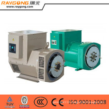200kw 3ph ac brushless synchronous alternator