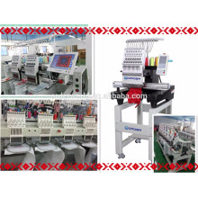 Advertising household small embroidery machine