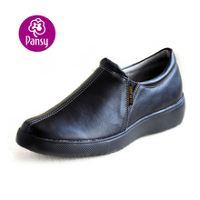 Pansy Comfort Shoes 3 Point Massage Casual Shoes