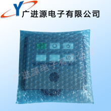 KXFP5Z1AA00 CM602 SMT Machine Parts Key Board