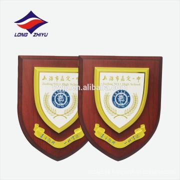 Top-Schule benutzerdefinierte Logo Holz Award Plaque