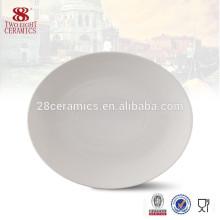 Микроволновая печь макароны Кейтеринг белые круглые тарелки