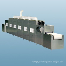 Сушильное оборудование для микроволновой печи Nasan