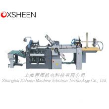 ZYHD670-780 combination paper folding machine