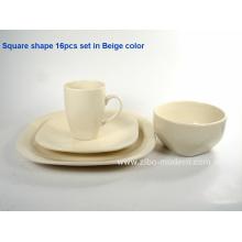 Ensemble de dîner carré 16 pces en couleur beige (GS4034)