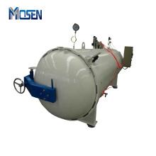 Automatic Temperature Control Vulcanizer For Rubber