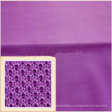 Китай Оптовая продажа полиэстер ткань сетки Трикоа для Джерси Спортивная одежда