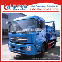 Dongfeng kingrun 8cbm вместимость маятникового мусоровоза
