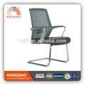 CV-B212BSG-1 base de revêtement en poudre fixe en nylon accoudoir mid mesh chaise de bureau arrière
