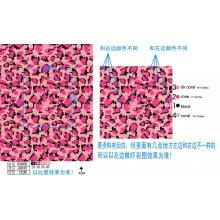 Tissu en nylon maté avec imprimé léopard