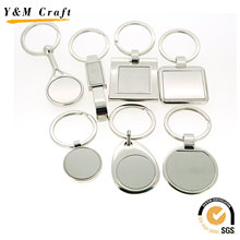 Wholesale Custom Blank Metal Retanguler Keychain