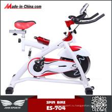 Новый дизайн горячие продажи Спиннинг велосипед Звезда Trac для взрослых