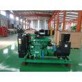 Лучшая цена генератора газа биомассы древесных гранул генератор генератор древесного газа для продажи