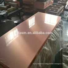 copper plate metal sheet thickness 4mm 15mm 20mm copper sheet