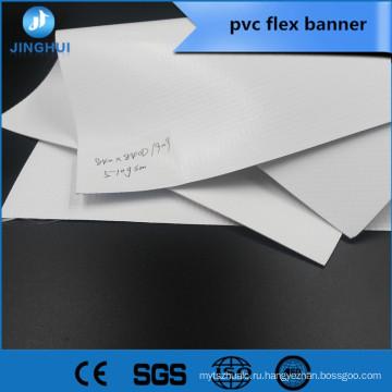 Сетки виниловый баннер хорошо впитывающая чернила 610 Материал изготовления для крытой & напольной рекламы