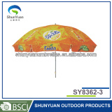 2M AD custom printed parasol