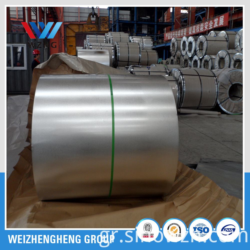 high quality galvalume zinc aluminized sheet coil