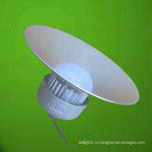 Светодиодная интеграция светодиодов 70 Вт