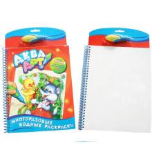 peinture à l'eau magique peinture en aérosol livre livre de coloriage
