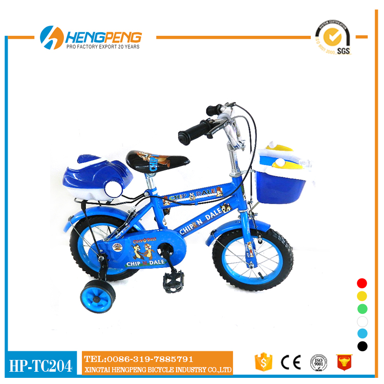 children bicycle for 10 year old
