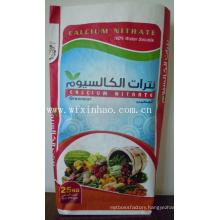 Laminated PP Woven Bag for Salt /Rice