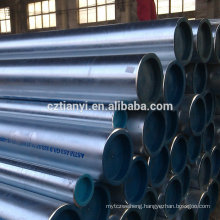 Favorable price new design 12 inch stainless steel pipe