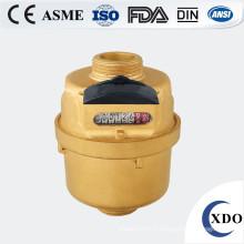 Compteur d'eau à pistons rotatifs gallon
