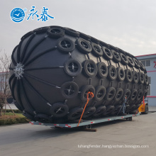 Dia 1.7x 3M pneumatic rubber fender for ship berthing