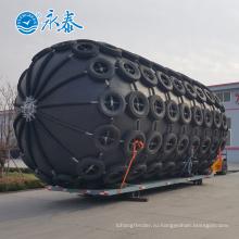 Диаметр 1,7 х 3М пневматический резиновый обвайзер для berthing корабля