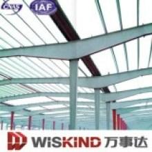 Edificio de acero estructural de gran tamaño pre-diseñado
