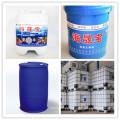 100% wasserlöslicher Algenextrakt llaid