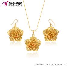 Jóias Xuping Fahsion Índia jóias Bride Set (63121)