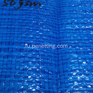 Tarpaulin+Covers+140G+PE+Waterproof+Tarpaulin