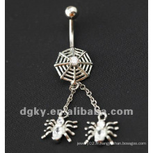 316L en acier chirurgical, creux, Spider-Web, plaque, Top, Screw, Fit, nombril, ventre, anneau