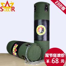 Saco de perfuração de couro / Saco de boxe com diferentes tamanhos e quantidades
