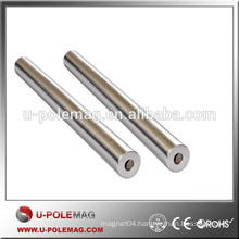 13000Gs Magnetic tube for magnetic separator from Br>14000Gs NdFeB magnets